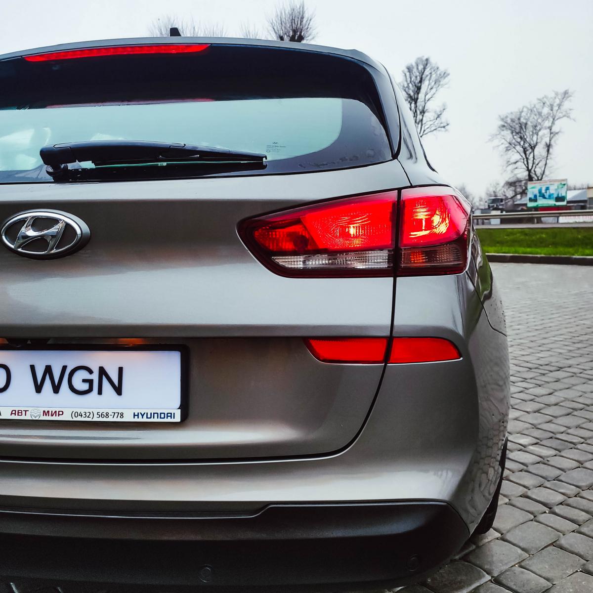 Hyundai i30 WGN за спеціальними цінами! | Хюндай Мотор Україна - фото 8