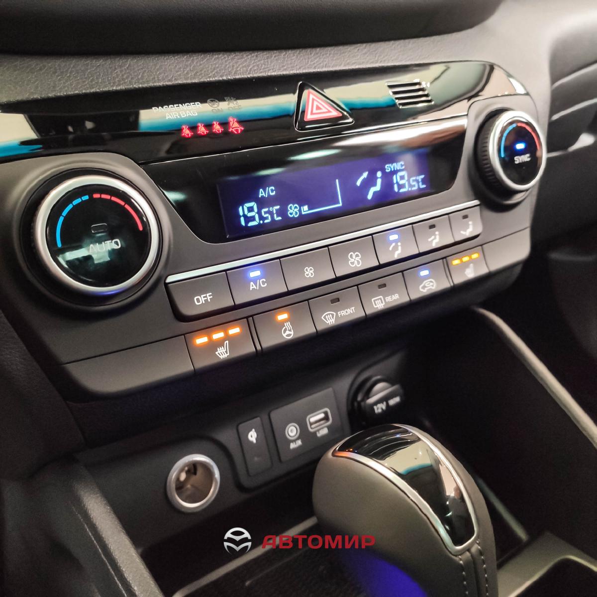 Теплі функції автомобілів Hyundai | Арія Моторс - фото 6