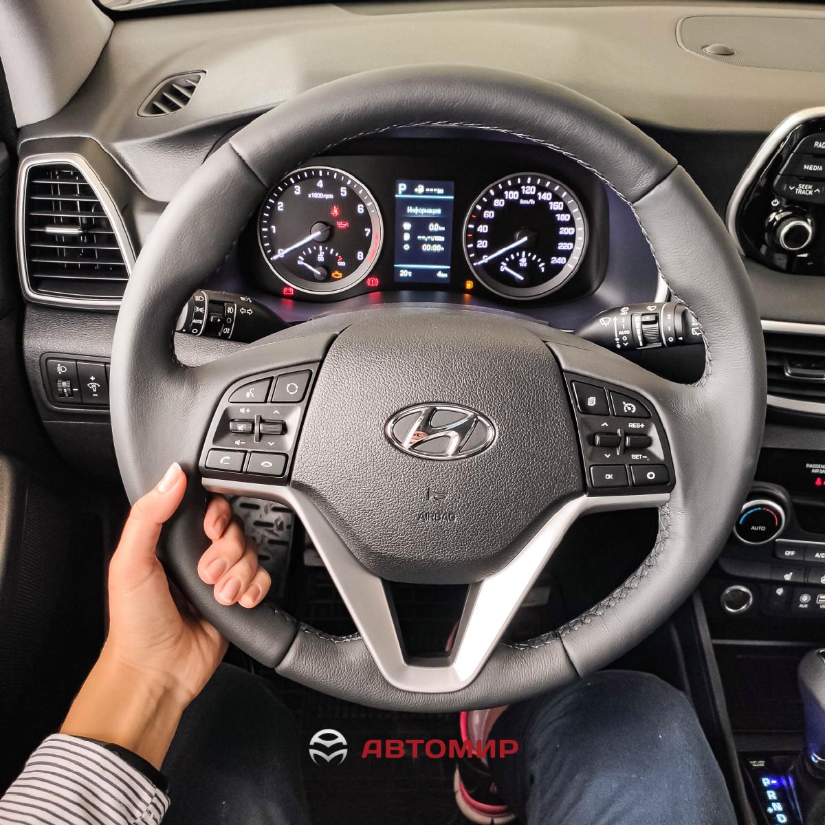 Теплі функції автомобілів Hyundai | Арія Моторс - фото 7