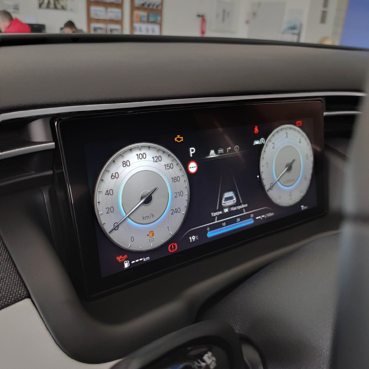 Максимально заряджений абсолютно новий Tucson!   Хюндай Мотор Україна - фото 14